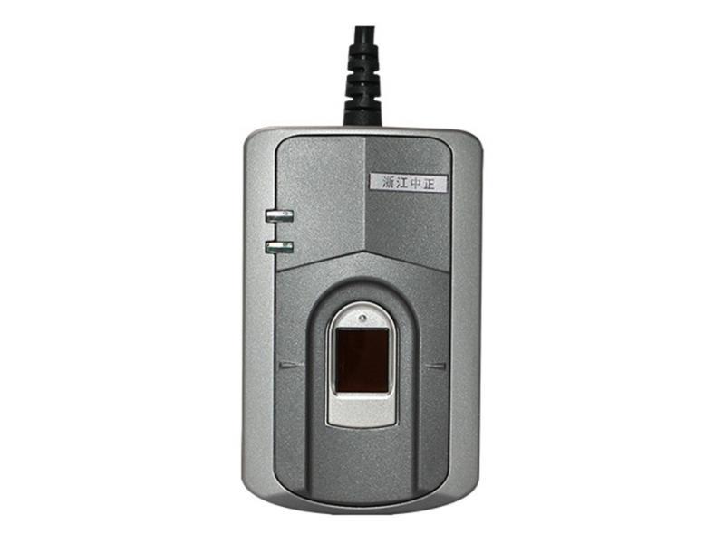 Single-digit Optical Fingerprint Scanner