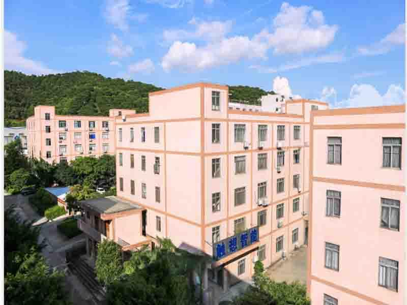 Shenzhen Touch Think Intelligence Co., Ltd.