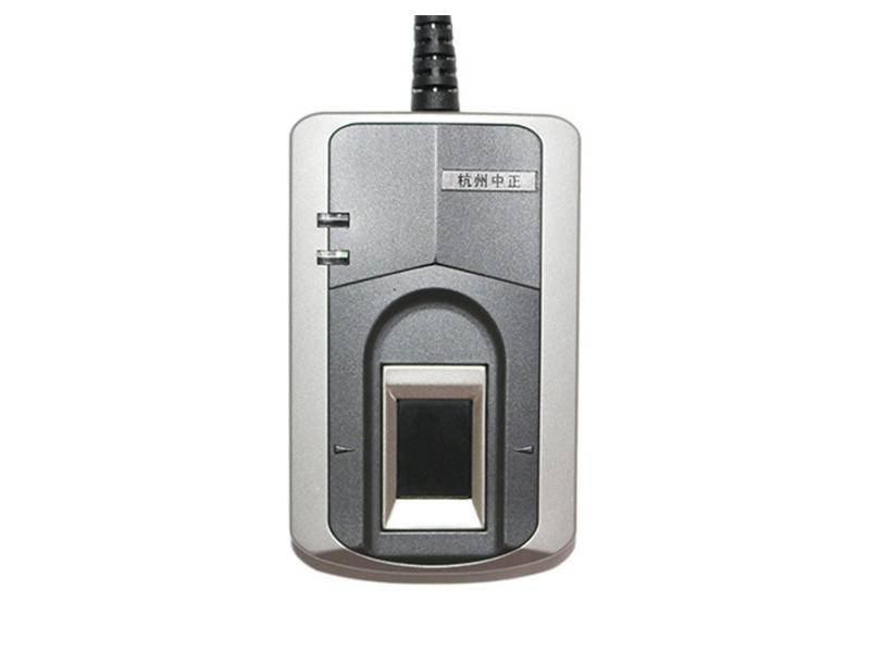 FPR-210E Capacitive Fingerprint Reader