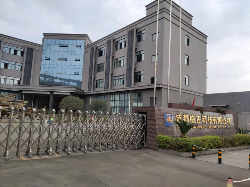Chengdu Weizheng Digital Co,.ltd