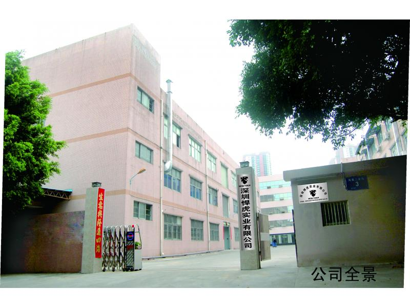 Shenzhen Besitiger Industry Co.,ltd