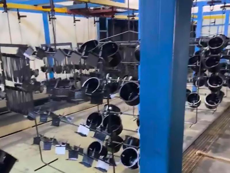 Fuan Chrom Motor Co., Ltd.