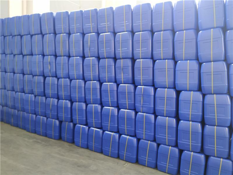 Changzhou Plastic Factory Co., Ltd