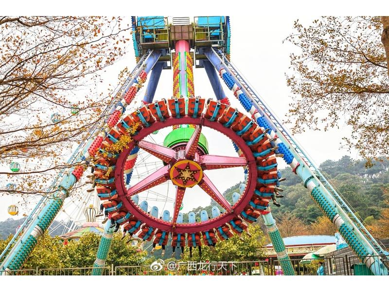 China Amusement Rides Manufacturer Thrilling Ride Pendulum Ride