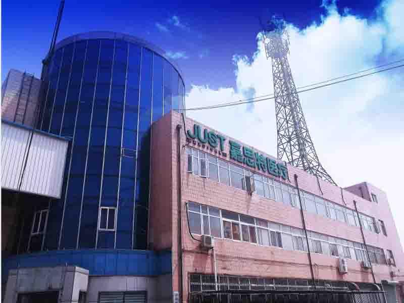Just Huajian Medical Device (tianjin) Co., Ltd.