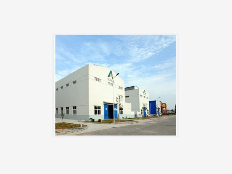 Liaoning Alsafe Technology Co.,ltd