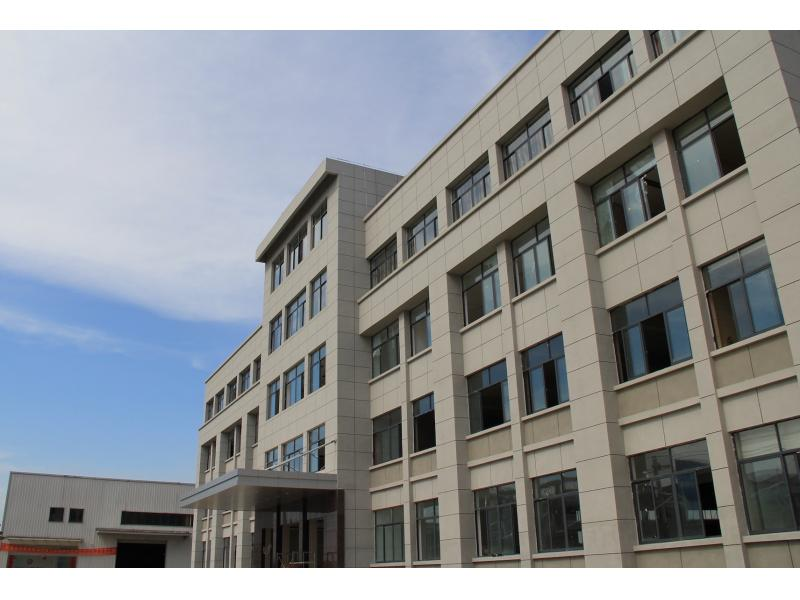 Guangde Huachang New Materials Co., Ltd.