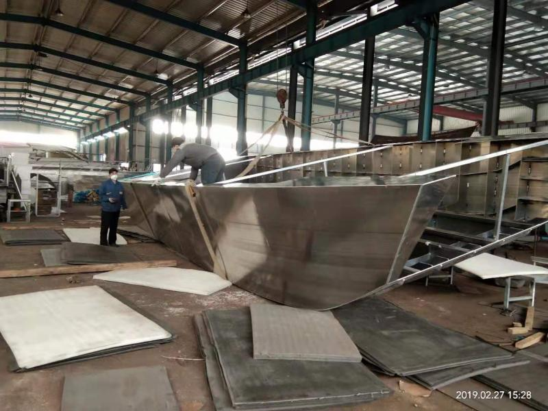 Qingdao Yamane Ryu Yacht Manufacturing Co.,ltd