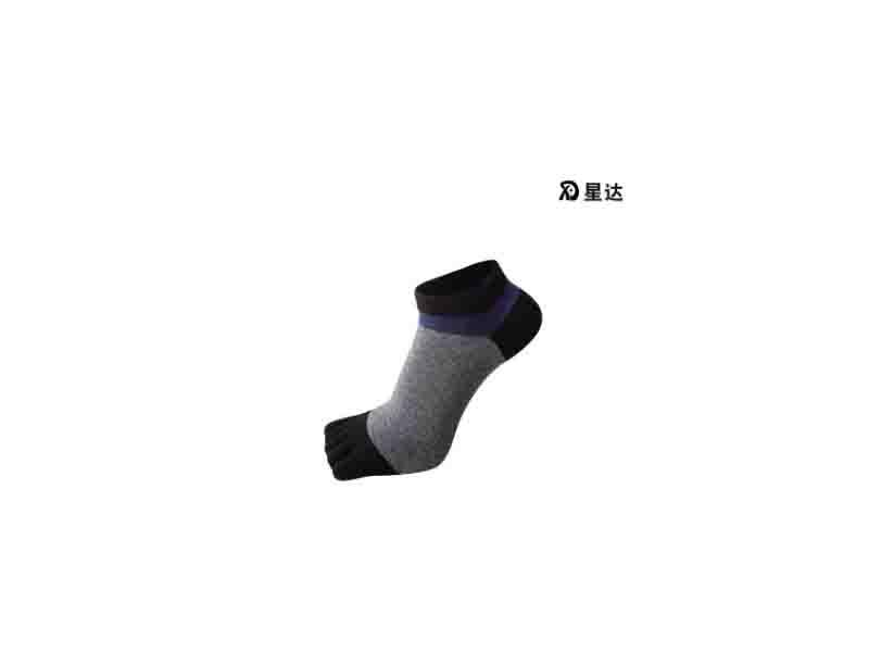 Pure Cotton Socks for Men