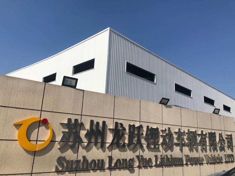 Suzhou Longyue Lithium-power Vehicle Co.,ltd.