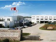 Changzhou Fanqun Drying Equipment Co., Ltd
