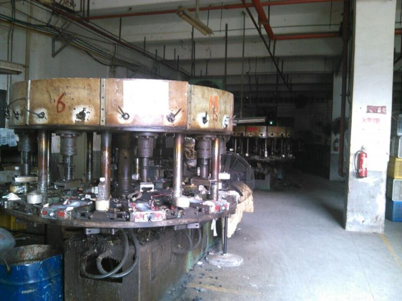 Fujian Kaiyun Shoes Industrial Co.,ltd