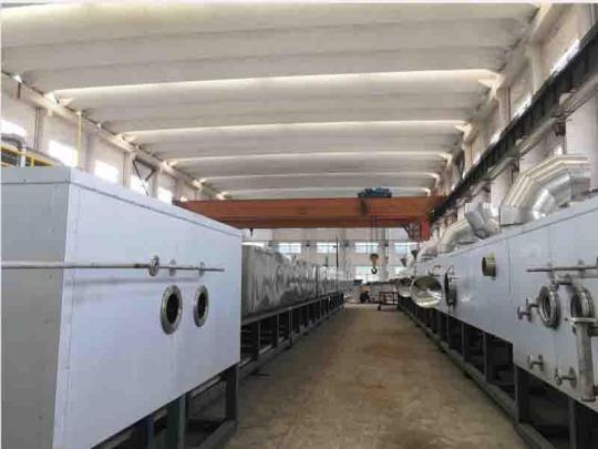 Changzhou Fanqun Drying Equipment Co., Ltd