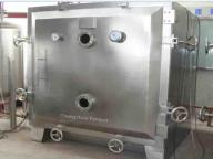 Vacuum Heating Box for Food Product