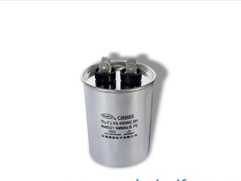 CBB65 Motor Run Capacitor 1uf-10uf 250VAC-660VAC