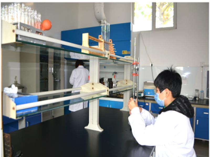 Shandong Binzhou Zhiyuan Biotechnology Co., Ltd.