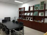 Wuhu Aihua Industrial Manufacturing Co., Ltd.