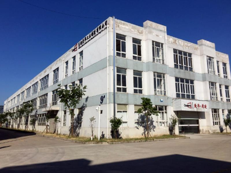 Wuhu Aihua Industrial Manufacturing Co., Ltd.