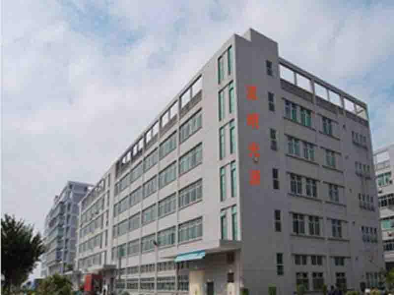 Shenzhen Luming Light Source Electronics Co., Ltd