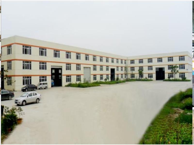 Jiangsu Shuangyang Boiler and Pressure Vessel Co., Ltd.