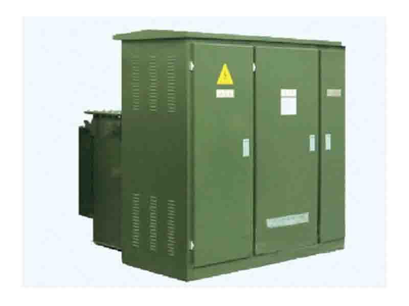 ZGS9-(Z)H Intelligent Modular Substation