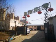 Shijiazhuang Shenghui Machinery Technology Co.,ltd