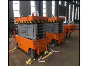 Aerial Working Platform Electric Battery