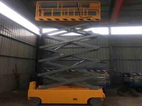 High Quality Mobile Hydraulic Scissor Lifting Platform