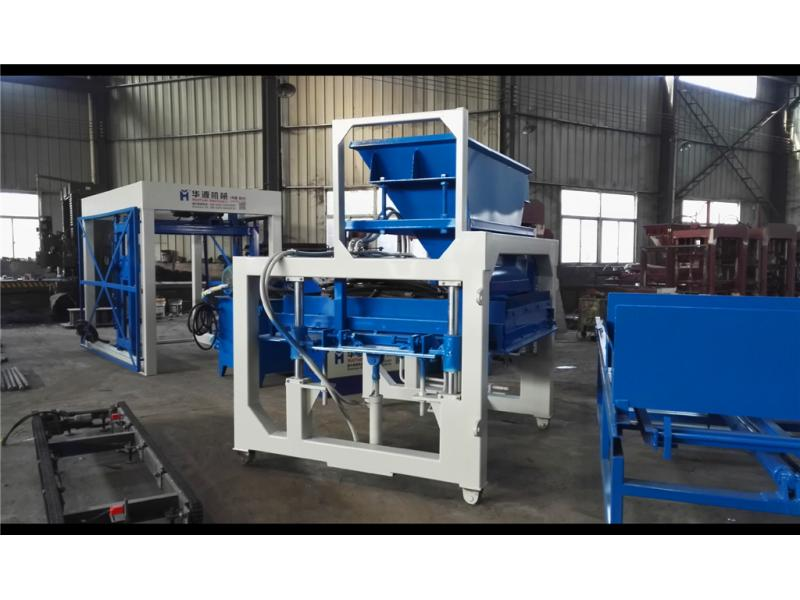 Fujian Huagong Machinery  Co. ,ltd