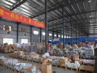Anhui Fengyi Homeware Co., Ltd.