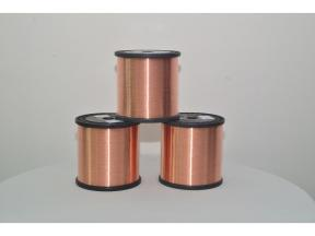 Copper Clad Aluminium Alloy Wire