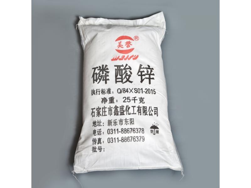 Zinc Phosphate (CAS No.7779-90-0)  ZN3(PO4)2.2H2O