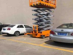 Mobile Hydraulic Scissor Lifting Platform/ Manual Scissor Lift