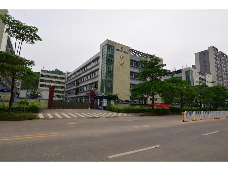 Shenzhen Shenzhou Cable Co.,ltd