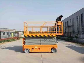 Motorized Lifting Platform Scissor Lift Platform