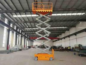 Hydraulic Scissor Lift Aerial Boom Equipment