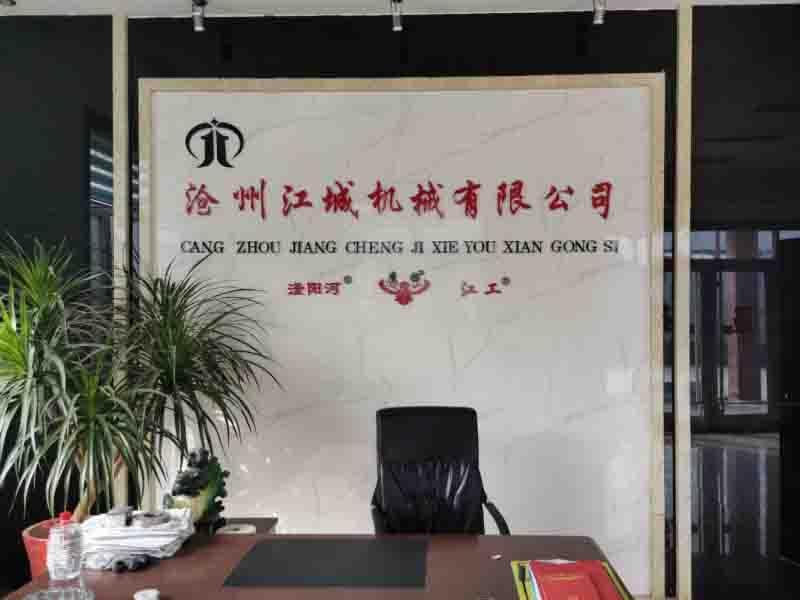 Cangzhou Jiangcheng Machinery Co., Ltd.