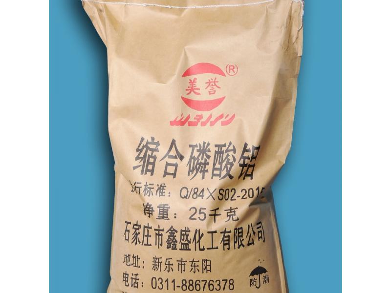 Condensed Aluminum Phosphate (CAS No.7784-30-7)