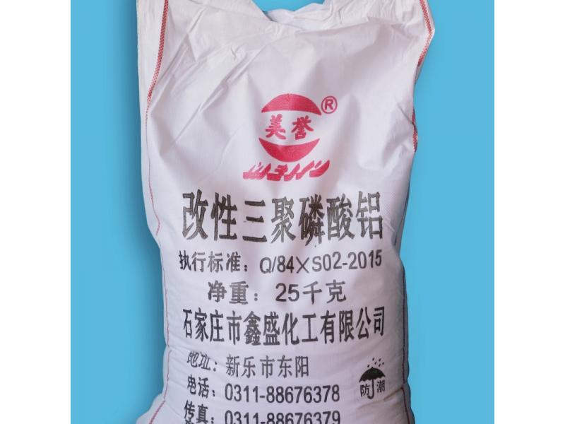 Modified Aluminum Tripolyphosphate (CAS No. 13939-25-8)-AlH2P3O10