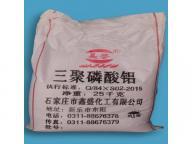 Aluminum Tripolyphosphate (CAS No. 13939-25-8)-AlH2P3O10