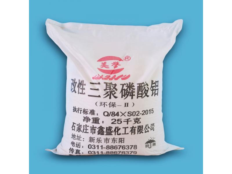 Modified Aluminum Tripolyphosphate of Contain ZnO(CAS No. 13939-25-8)-AlH2P3O10