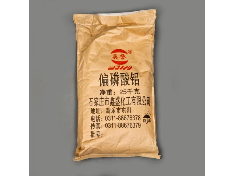 Hot-Sale Low Price China Factory Direct Sale Aluminum Metaphosphate