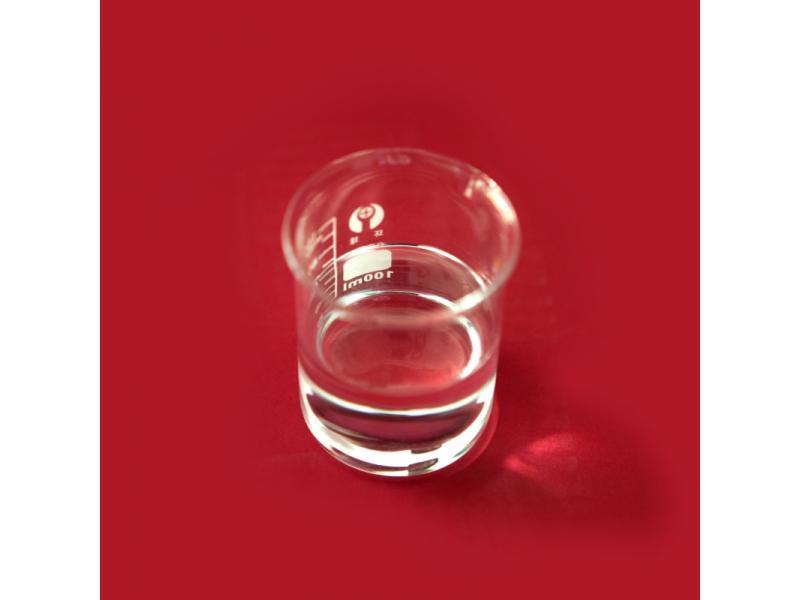 Aluminum Dihydrogen Phosphate Liguid(CAS No.13530-50-2)---Al(H2PO4)3