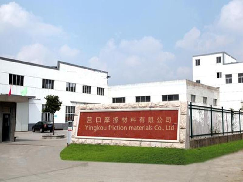 Yingkou Friction Materials Co., Ltd