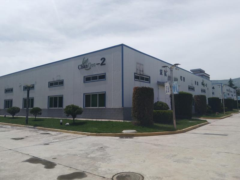 Changee Bio-pharmaceutical Co., Ltd