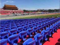 Hebei Shuaikang Seat Co.,ltd.