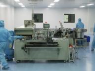 Changee Bio-pharmaceutical Co., Ltd