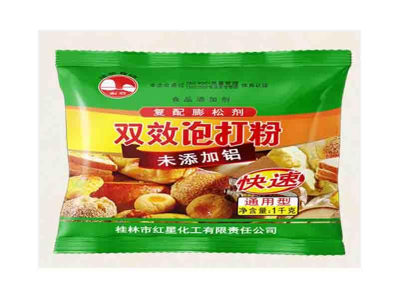 Double Action Baking Powder 1kg/Bag