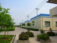 Guilin Hongxing Chemical Co.,ltd