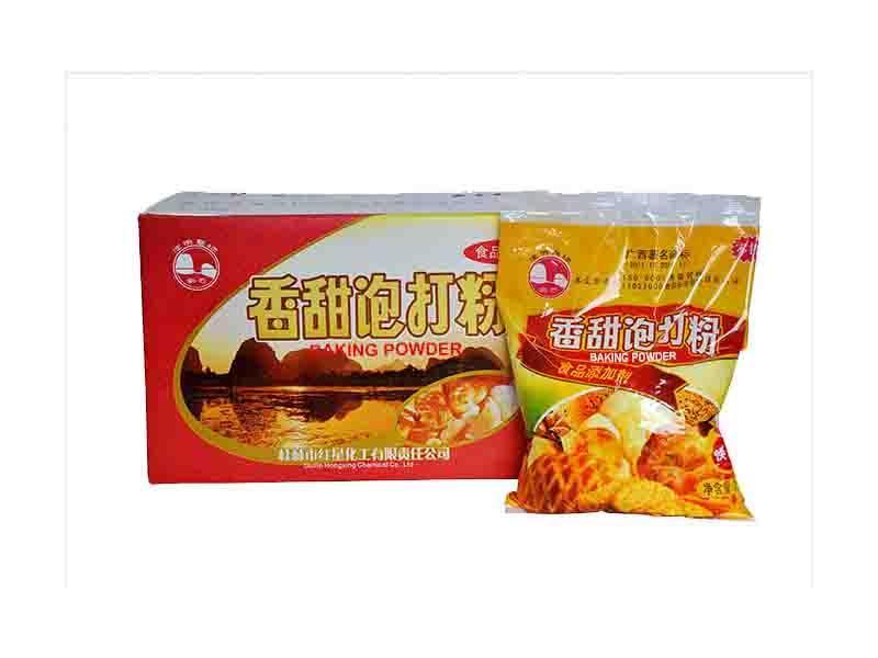 Jianshi Brand Baking Powder 2.5kg/Bag